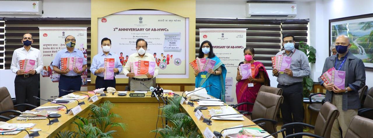 3rd ANNIVERSARY OF AB-HWCs