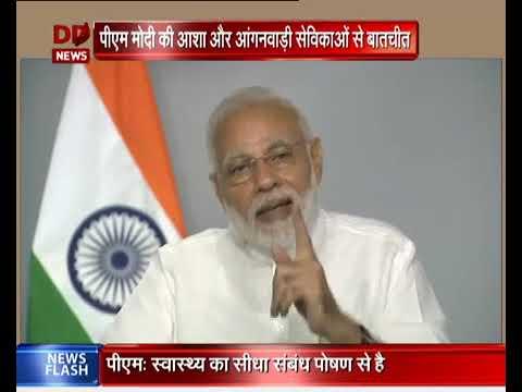 PM Shri Narendra Modi interacts with ASHA ANM and Anganwadi workers